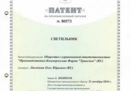 """ПКФ """"Транском"""