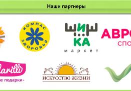 Алтай Эко Продукт