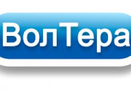 """ООО """"РосТехБыт"""""""