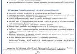 Псковский кабельный завод (Псковкабель)