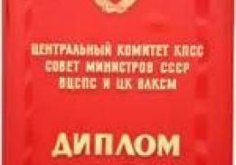 "ПАО ""ЧЗПСН-Профнастил"""