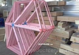 KUPOLON