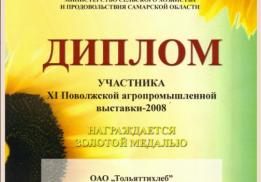 """Тольяттихлеб"""" (ТМ """"Край Каравай Тольятти"""