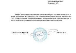 Челябинский механический завод (ЧМЗ)