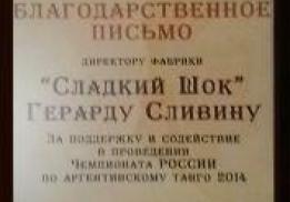 ПродМакс-СЛ
