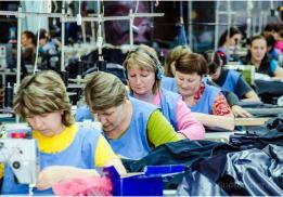 Курганская швейная фабрика