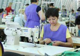 Комбинат рабочей одежды