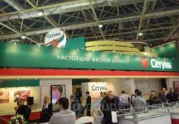 Московский мясоперерабатывающий завод Сетунь (Сетунь)