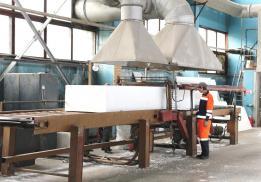 Петрозаводский завод пенополистирола