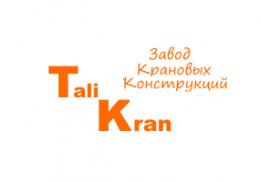 Tali Kran