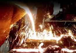 Завод стального литья Литмаш