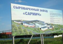 Сармич
