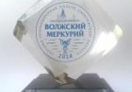 Саратовский стекольный завод (Саратовстройстекло)