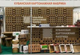 Кубанская картонажная фабрика