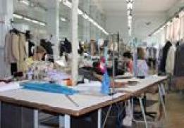 Швейная фабрика Синар