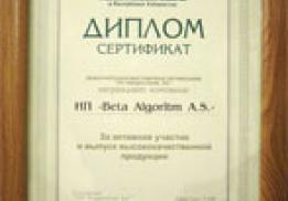 BetaTea