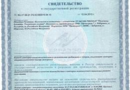 "ООО ""Хабаровск-тара"""