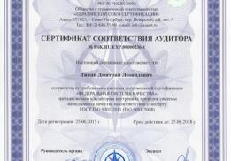 НПО НОРД ИНВЕСТ