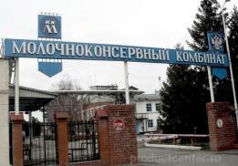 Кореновский молочно-консервный комбинат (КМКК)