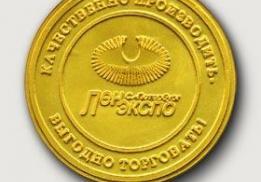 Кондитерский комбинат Услада (Услада)