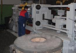 Новосибирский приборостроительный завод
