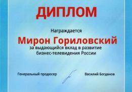 Чебоксарский трубный завод