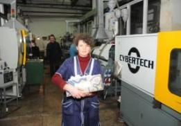 Смоленский электротехнический завод