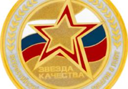 Елабуга УкупрПласт