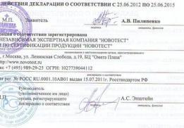 ПАНКОМ-СТРОЙСЕРВИС