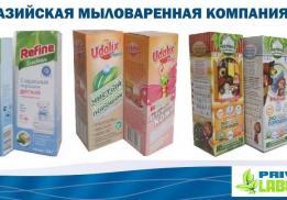 Евразийская мыловаренная компания