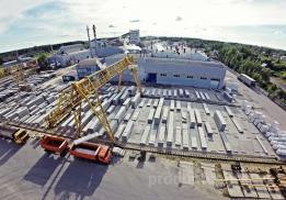 Ярославский завод силикатного кирпича (ЯЗСК)