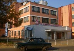 Красносельский ювелирный завод (Красносельский Ювелирпром) (КЮЗ)