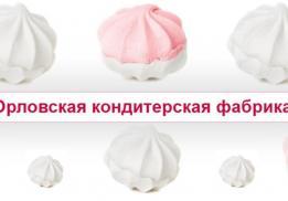 Орловская кондитерская фабрика