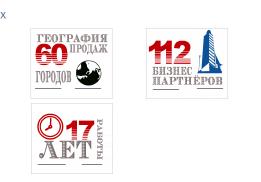 Самарский ювелирный завод (Раскат)