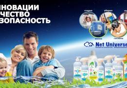 Net Universe