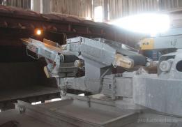 Аракчинский гипсовый завод