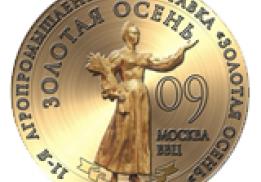 """ОАО """"Фабрика-кухня"""" ТМ """"Журавли"""""""