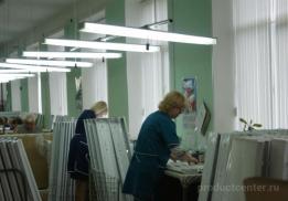 Ивановский завод светотехники (Электро)
