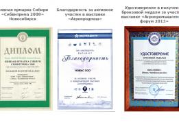"""Завод емкостного оборудования """"Номас"""""""