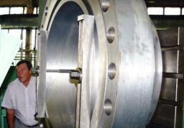 Метизно-фланцевый завод