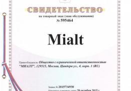 Миалт