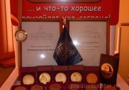 Богородская кондитерская фабрика (БКФ)