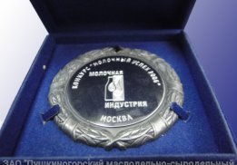 Пушкиногорский маслодельно-сыродельный завод