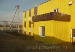 Бондарский сыродельный завод