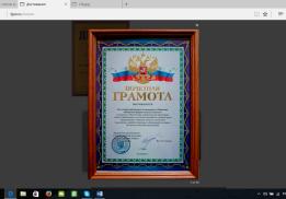Кимрская фабрика им. Горького
