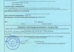 """ООО """"Энергомонтаж"""""""