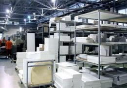 Мебельная фабрика Мария (Мария)
