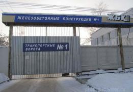 Железобетонные конструкции №1