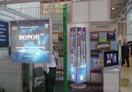 """ООО """"Прикладная радиофизика"""""""
