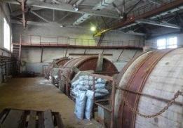 Рыбинский кожевенный завод (РКЗ)